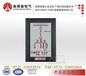 奥博森sd-kg6000开关状态指示器智能操控优选品牌