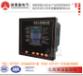 银川JZ-CK800无线测温技术原理独领潮流