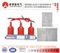 重庆TBP-A-38F三相组合式过电压保护器网络直销