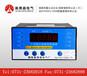 BWD-3K變壓器溫度控制器奧博森堅持服務用心開始
