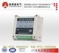 CTB-6二次過電壓保護器奧博森高效節能專業服務咨詢