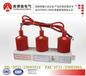 HD-HFB-Z-42G/800金屬氧化鋅避雷器奧博森真實惠