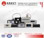 智能型JHH-500电动机保护器奥博森全国销量领先