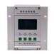 奧博森SBX-WXYH-2-C微機消諧裝置擁有良好口碑