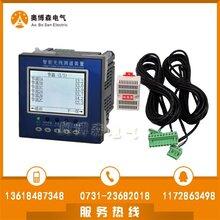 醴陵奥博森BBI-901红外线在线测温仪发货及时