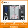 奥博森ZWS-1H2智能操控厂家一用钟情