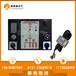 湖南奧博森abs-ck8900智能操顯裝置性能保障