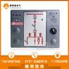 湖南奥博森BTZ-CK2300K智能操控装置批发直销
