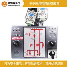 智能操控显示装置,操控显示装置,液晶智能操控装置,测温型智能操控装置