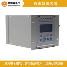 奥博森bnk-200lt微机型消谐装置欢迎订购图片