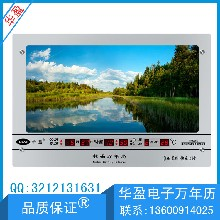 供应数码万年历定制数码万年历厂家生产直销批发HY4060图片