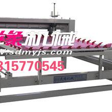 供应石家庄市用于棉被加工全新标准的民缘MY-7015型超精细弹花机做被子机器厂家民缘机械图片