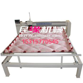供應電腦絎縫機4代山東民緣機械MY-9電腦絎縫機