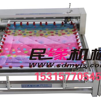 蚕丝被的绗缝机民缘全移动单针电脑绗缝机