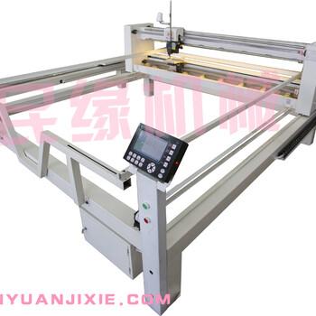 专业绗缝机厂家电脑绗缝机价格缝被子专用机