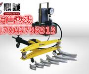 河南洛阳特别好用的电动液压弯管机弯圆管折弯机图片