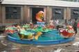 西宁广场轨道旋转游乐设备鲤鱼跳龙门可喷水