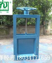 手动插板阀DN300标准设计原理河北环保公司畅销全国图片