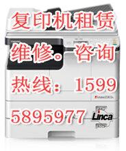 苏州东芝复印机出租出售,黑白彩色复印机打印机报价