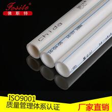 北京怀柔ppr管厂家供应ppr管材管件价格