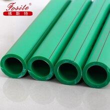 辛集市PPR管材管件批发厂家20热水管价格