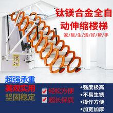 伸縮樓梯遙控閣樓梯子,隱形別墅樓梯,全自動閣樓樓梯,遙控閣樓圖片