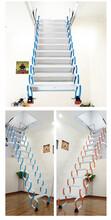 電動伸縮樓梯廠家圖片