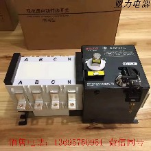 正泰双电源NH40PC级自动转换开关隔离型630A400A250A160双电源图片