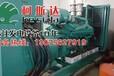 珠海香洲横琴康明斯发电机维修斗门柴油发电机维修保养
