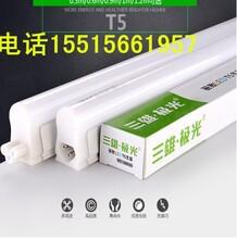 西安三雄极光T5灯管LED一体化陕西三雄极光LED灯管t5一体化支架