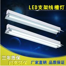 河北超市线槽灯邯郸市市超市灯带临西超市专用线槽灯具超市