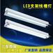 安徽省超市线槽灯_合肥铝合金线槽灯毫州市超市线槽荧光灯
