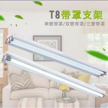 河南郑州批发0.6米长1.2米长T8LED日光灯管双管带罩荧光灯