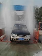 徐州市工地车辆全自动洗车机工程洗轮机