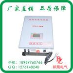太阳能灌溉系统1.5kw/3.7KW至75KW/90KW/110KW/150KW抽水逆变器图片