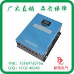 15KW太阳能系统专用充电控制器96V-150A图片