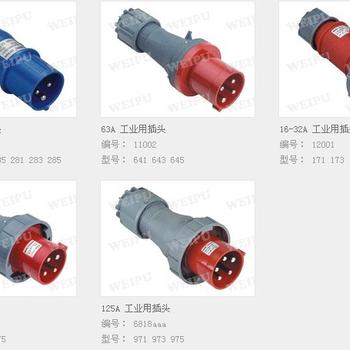 威浦TYP系列工业插头插座,连接器