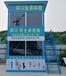 湘潭施工安全行為體驗館-建筑安全體驗館廠家