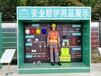 邵陽建筑工地安全體驗館-安全防護用品展示