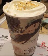 上海茶颜悦色总部联系方式