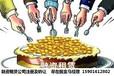 上海自贸区融资租赁公司收购好处