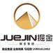 上海投资管理中心(有限合伙)企业转让