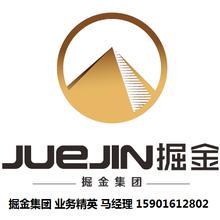 专业申请上海人才资源服务许可证