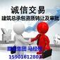 上海建筑装修装饰二级资质申请条件费用代理建筑资质申请