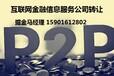 5000万上海资产管理公司转让多少钱?