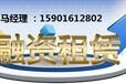 2017收购上海融资租赁公司价格及条件