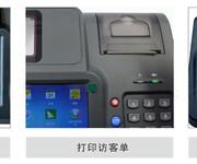 访客系统,人证同一热门产品,中软高科实名制认证专家访客机图片