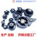 m8梅花塑胶手拧螺母、胶头螺母、包胶螺母