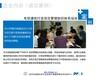 企业项目管理培训:项目管理能力阶梯描述