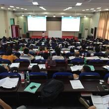 2017年长沙PMP培训课程时间安排湖南省PMP考试中心